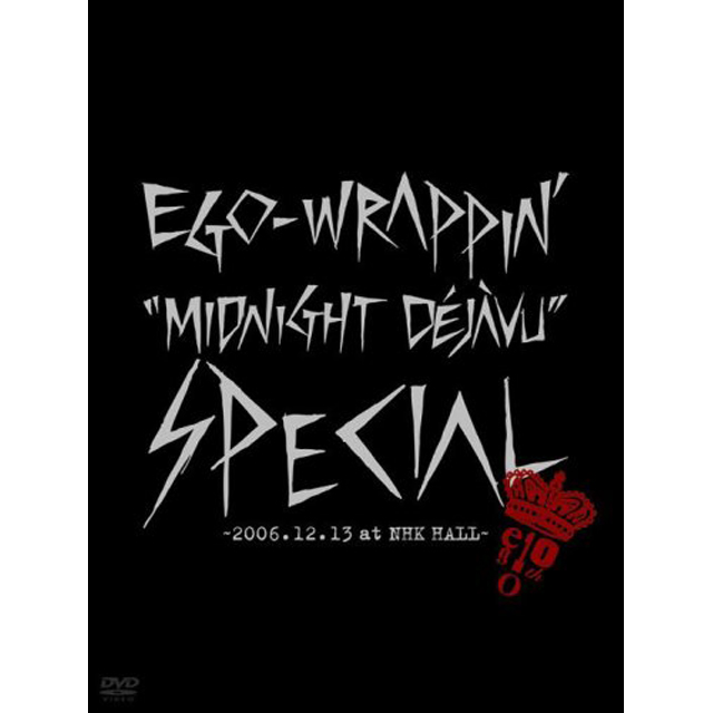 Midnight Dejavu SPECIAL 〜2006.12.13 at NHK HALL〜