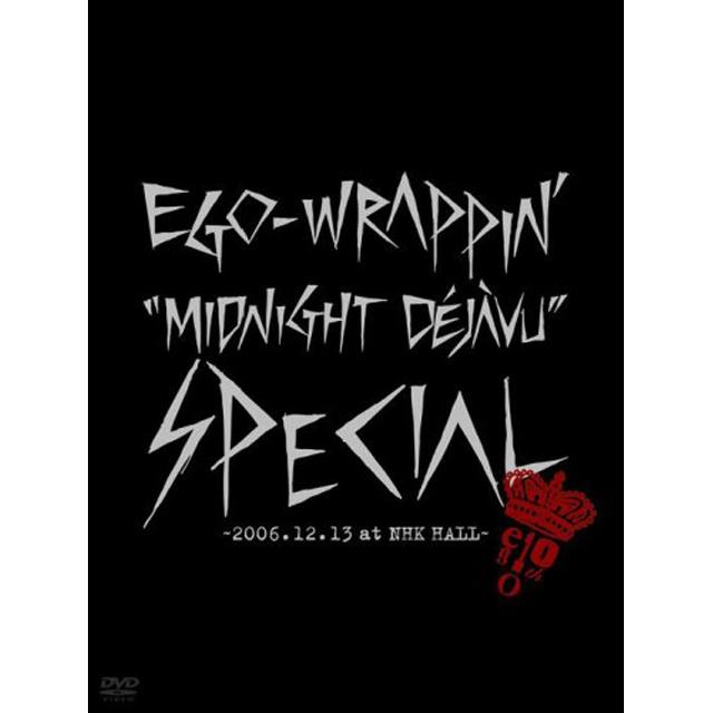 Midnight Dejavu SPECIAL 〜2006.12.13 at NHK HALL〜