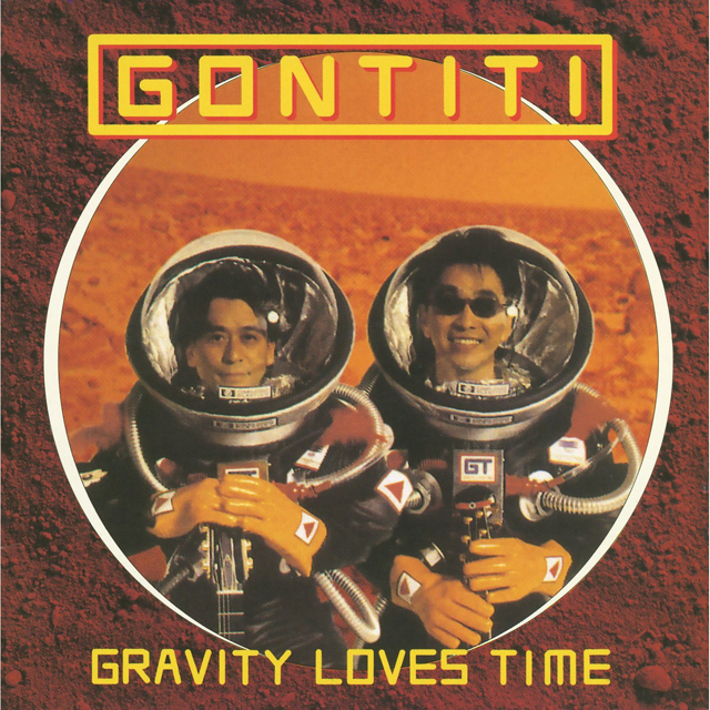 Gravity Loves Time