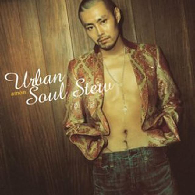 Urban Soul Stew