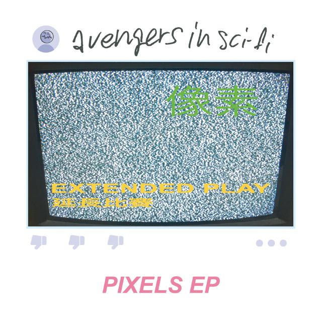 Pixels EP