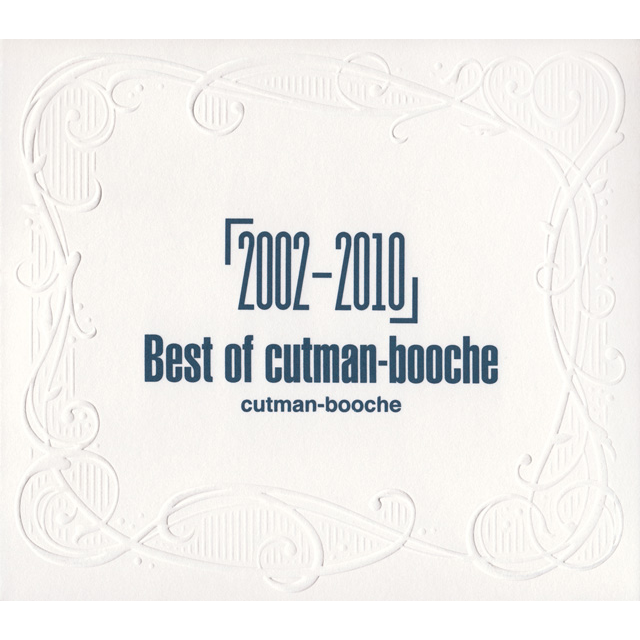 『2002-2010』-Best of cutman-booche-