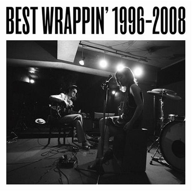 ベストラッピン 1996-2008 (通常盤)