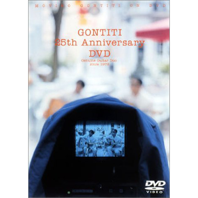 GONTITI 25th Anniversary DVD