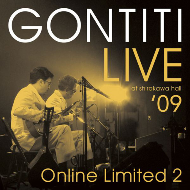 LIVE at shirakawa hall '09 〜Online Limited 2〜