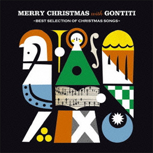 Merry Christmas with GONTITI 〜Best Selection of Christmas Songs〜