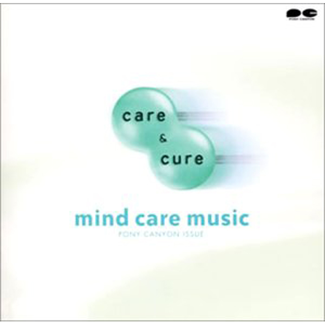 mind care music for care&cure