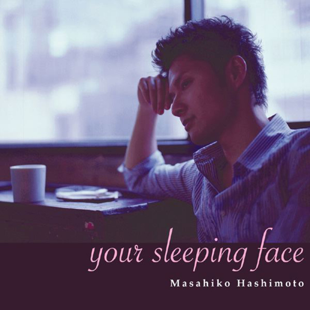 your sleeping face