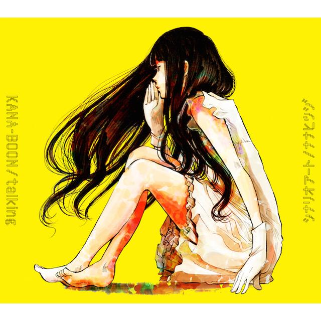 talking / ナナヒツジ(KANA-BOON / シナリオアート スプリットシングル [初回盤B])