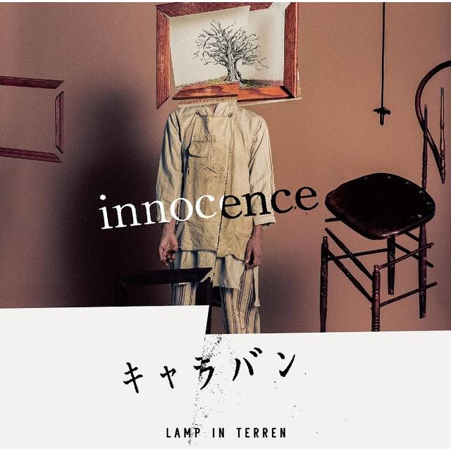 innocence/キャラバン (通常盤[CD])
