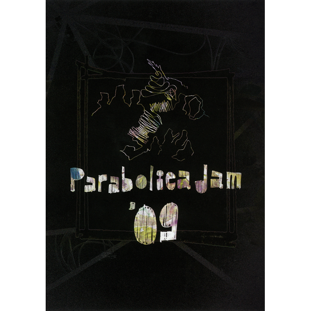Parabolica Jam '09 DVD