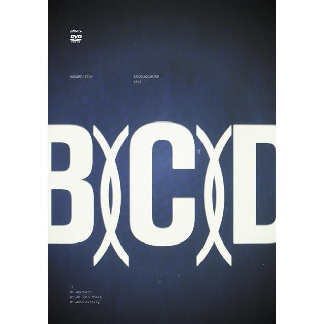 SAKANAQUARIUM 2010 (B)(C)(D)<初回限定盤>