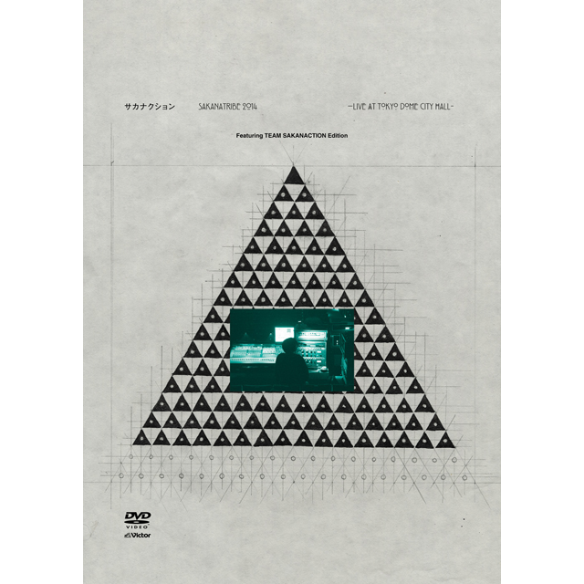 LIVE DVD 「SAKANATRIBE 2014 -LIVE at TOKYO DOME CITY HALL- Featuring TEAM SAKANACTION Edition」
