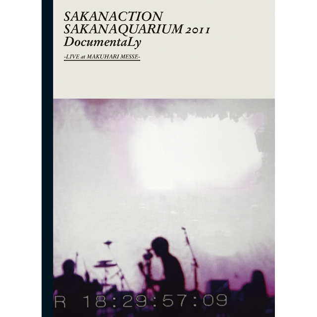 SAKANAQUARIUM 2011 DocumentaLy -LIVE at MAKUHARI MESSE-