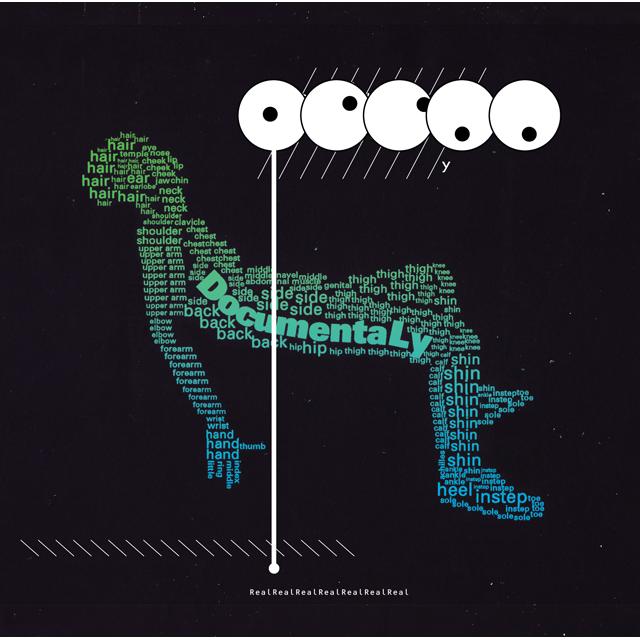 DocumentaLy(LP2枚組・重量盤)