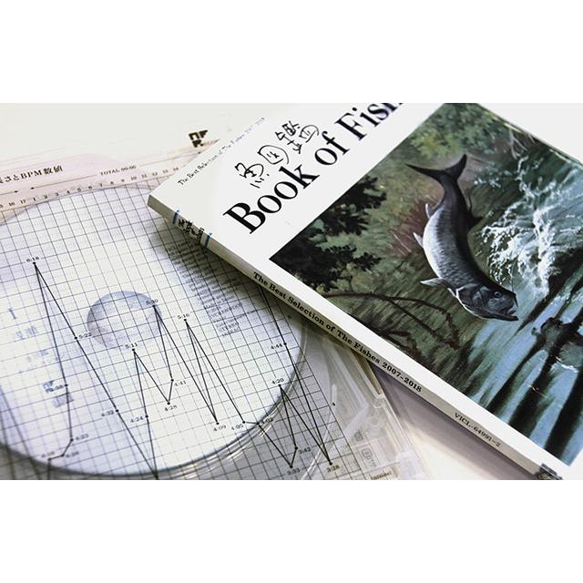 魚図鑑【初回生産限定盤B】
