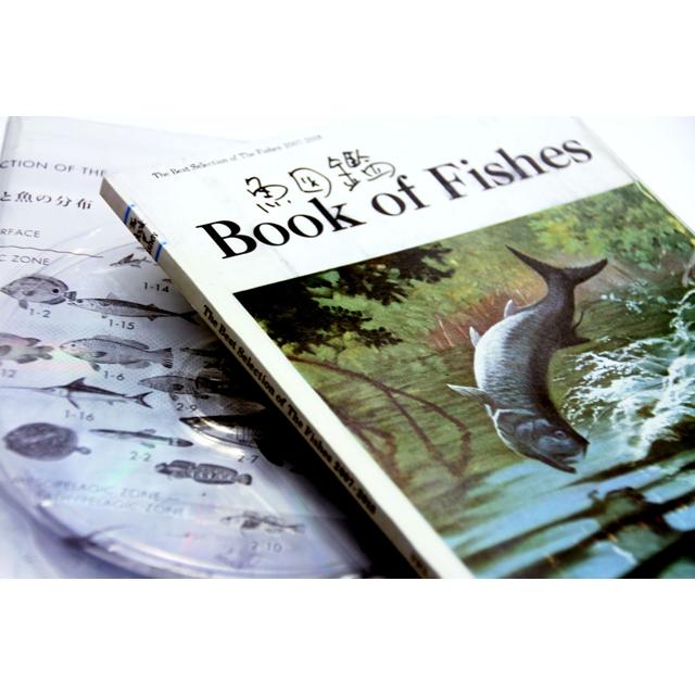 魚図鑑【期間限定生産盤】
