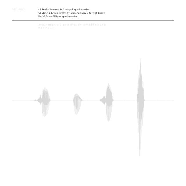 シンシロ(期間限定価格盤)