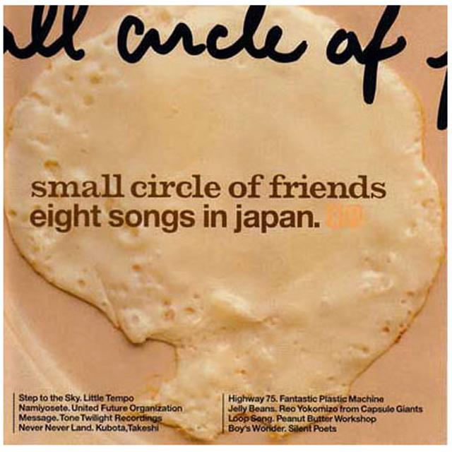 eight songs in japan