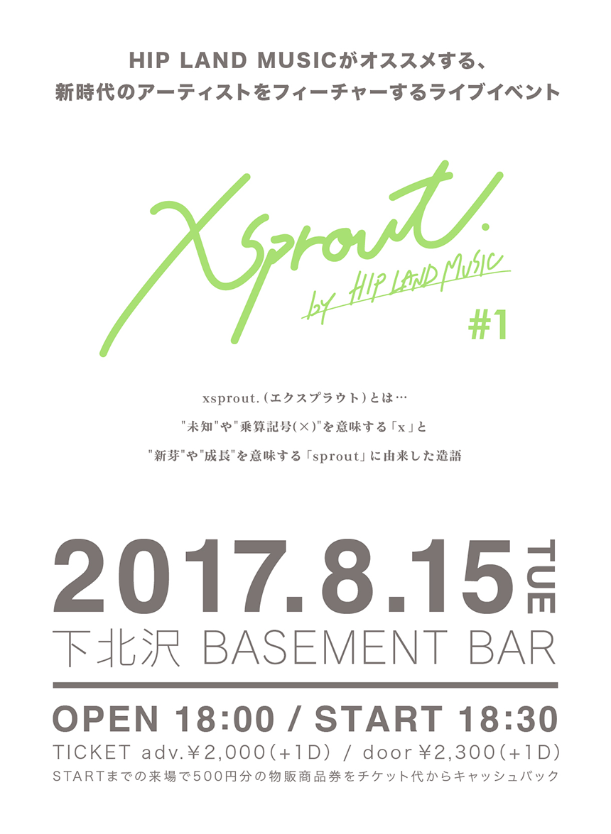 xsprout #1